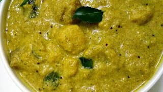 കാളൻ | Kalan Malabar Style| Onam Sadhya Recipe | കുറുക്ക് കാളൻ|Kaalan Recipe
