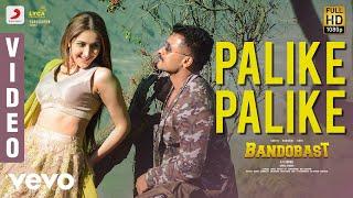 Bandobast - Palike Palike Video | Suriya, Sayyeshaa | Harris