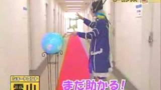宇宙海賊ネイ☆ティブ★ゴー☆ジャスネイティブフェイス