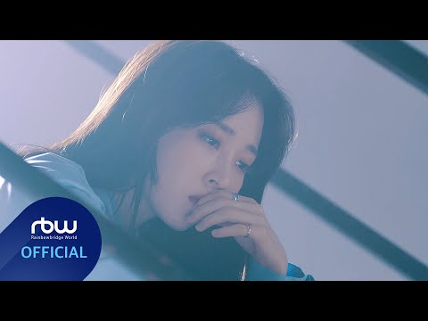 Moon Byul - Absence