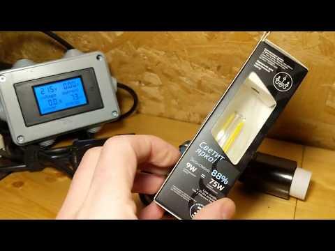 Экспресс-тест лампы Gauss 104801209 LED Filament Свеча на ветру E14 9W 710lm 4100K 1/10/50