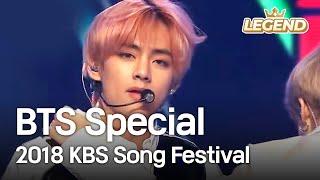 BTS Special | 방탄스페셜  [2018 KBS Song Festival / 2018.12.28]