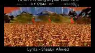 Bal Ganesh - Ganaa Ganaa Di - Asha Bhosle   - YouTube