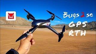 MJX B2SE 5G WiFi FPV 1080P GPS Brushless RC Drone