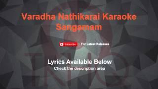 Varadha Nathikarai Karaoke Sangamam Karaoke