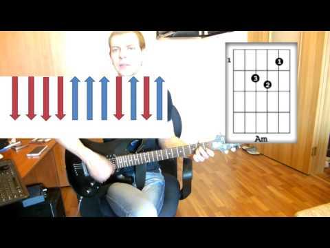 Как играть Ахра -  Карие глаза на гитаре.Разбор песни.Аккорды. Видеоурок