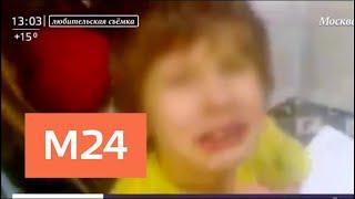 Преображенский суд рассмотрит дело о жестоком обращении матери с ребенком - Москва 24