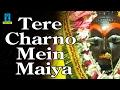 तेरे चरणों में मैया    Latest Bundeli Sharda Mata Bhajan    Sona Cassette