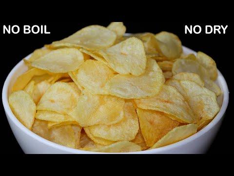 ना उबालना ना सुखाना १० मिनट में आलू की क्रिस्पी चिप्स ऐसे बनाना | Instant Potato Chips | Aloo Chips