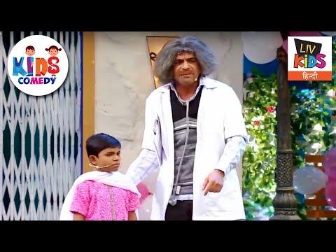 Dr. Gulati's Gift For Khajur | Kids Comedy | The Kapil Sharma Show