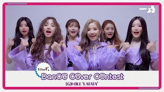 Winners of (G)I-DLE((여자)아이들) 'LATATA' Choreography Cover Contest