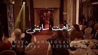 "تحميل اغاني مهرجان "" حاسس بضيقه "" احمد عبده - حوده ناصر حالات واتس مهرجانات 2020 MP3"