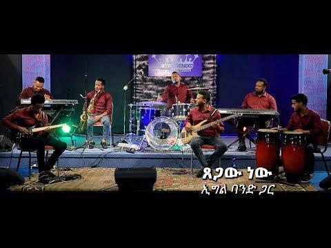 kiya talk show with New Creation Church Eagle Band