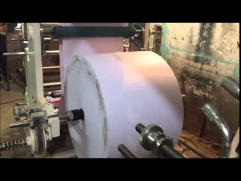 Paper Cup Roll Blank Printing Machine