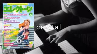 mqdefault - crystal 関ジャニ∞『トレース〜科捜研の男〜』主題歌【月エレ4月号】