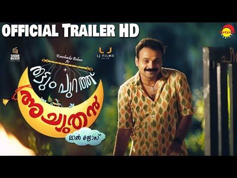 Thattumpurathu Achuthan Trailer - Kunchacko Boban