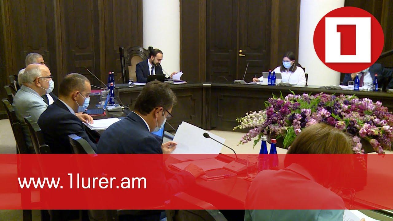 Հուլիսի 1-ից Երևանում, Գյումրիում, Վանաձորում կենսաթոշակները վճարվելու են անկանխիկ