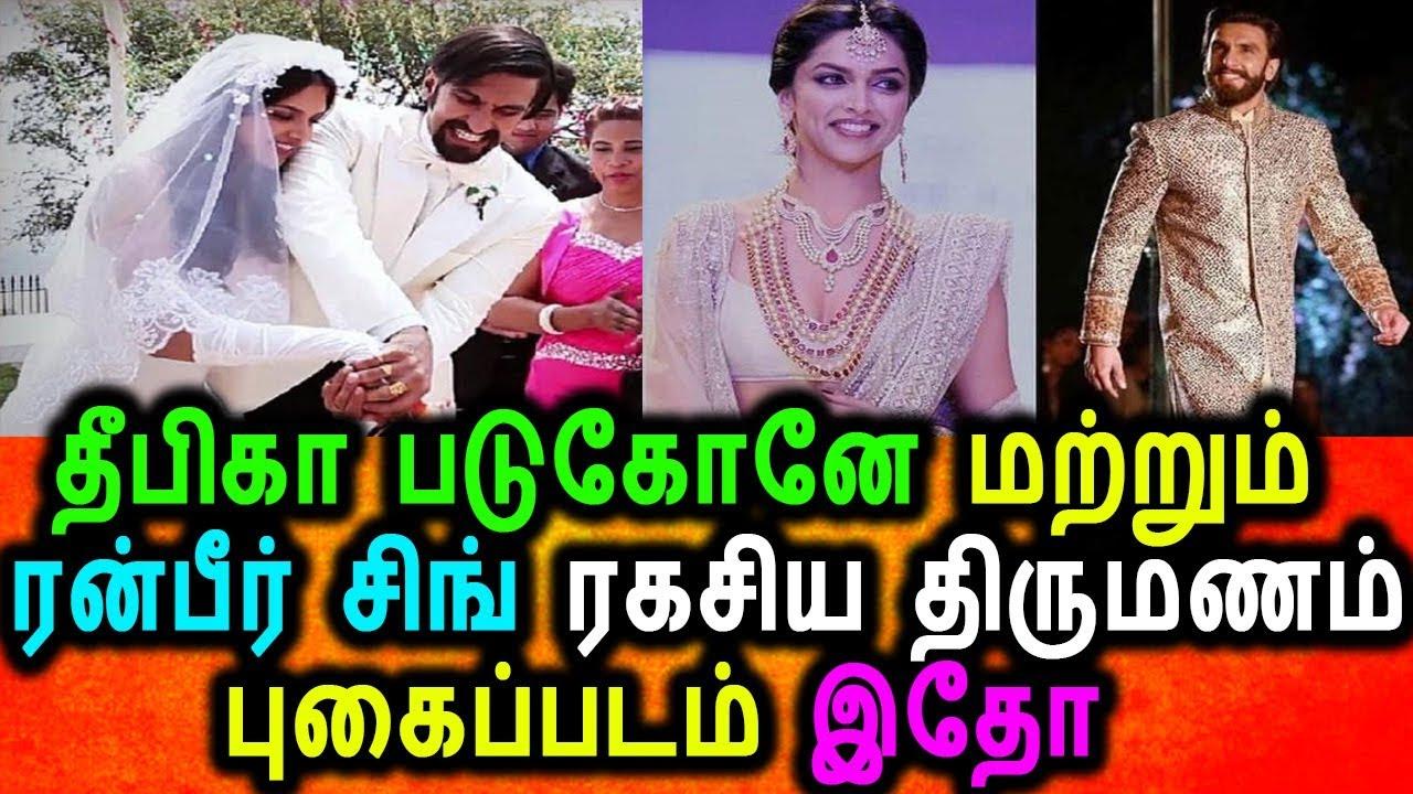 ranbir singh And deepika padukone Marriage Photos|Celebrities Marriage Photos|BollyWood News