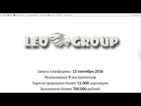 Тариф START   LeoPays      Вебинар 06.04.17