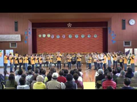 河合第三小学校金管バンド ゲスト出演