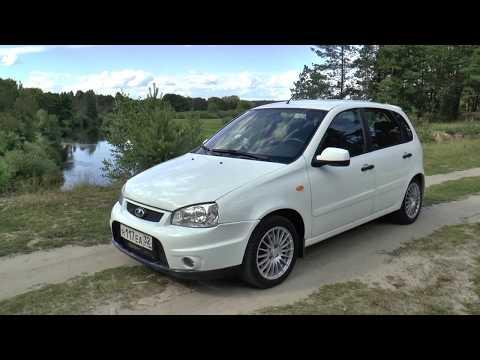Фото к видео: Lada Kalina sport обзор автомобиля