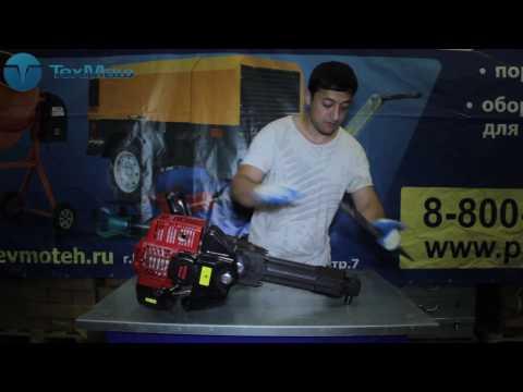 Бензиновый отбойный молоток FROSP М50