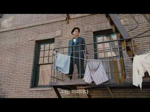 Korean Movie 라스트 갓파더 (Last Godfather. 2010) Trailer