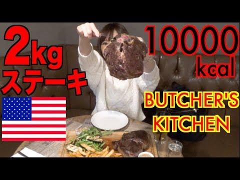 Tämä ateria jäisi monelta mieheltäkin syömättä – Neiti haukkaa 2kg pihvit lisukkeilla