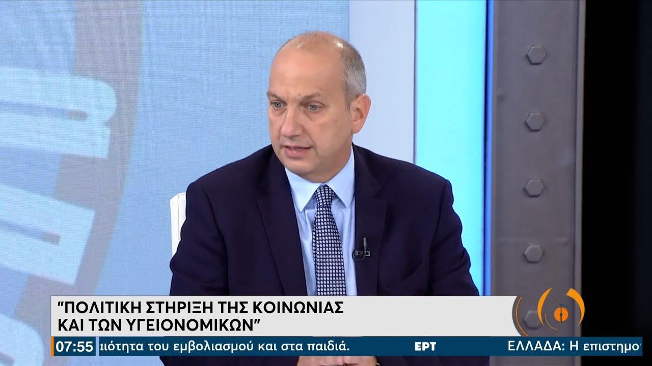 """Γ. Οικονόμου στην ΕΡΤ: """"Όσο η οικονομία πάει καλά αυτό θα έχει αντανάκλαση στους πολίτες"""""""