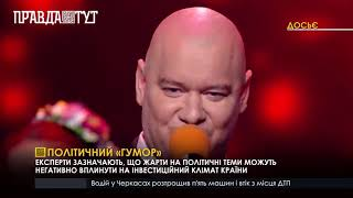Випуск новин на ПравдаТут за 22.10.19 (20:30)