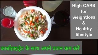 aloe vera juice weight loss dr shalini - TH-Clip