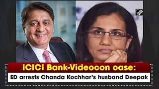 ICICI Bank-Videocon case: ED arrests Chanda Kochhar husband Deepak - Download this Video in MP3, M4A, WEBM, MP4, 3GP