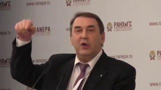 Выступление Андрея Нечаева на Гайдаровском форуме 2016 о политических рисках экономического кризиса