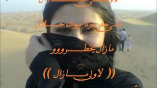 مازيكا ماجبوك عرب يامريم الفنان يونس الحويلي - تحياتي/اشرف بوعامود الحرابي تحميل MP3