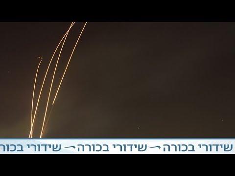 שירת הסטיקר - נשארתי בתל אביב