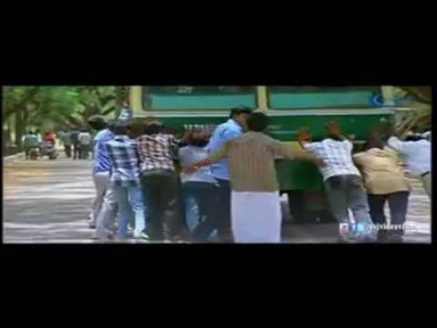 Thallu Thallu comedy scene