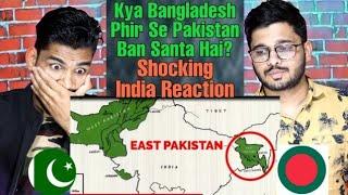 Can Bangladesh Become East Pakistan Again In URDU | Shocking Indian Reaction.