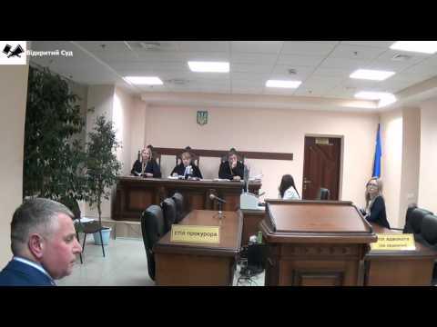 Негативний приклад правосуддя. Апеляційний суд м. Києва