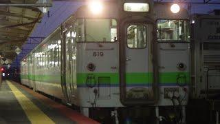 キハ40 819 銭函→星置 函館本線 JR北海道 2953D [原型機関]