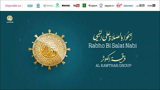 تحميل و استماع Al Kawthar Group - Allah daym (9)   الله دايم   من أجمل أناشيد   فرقة الكوثر MP3