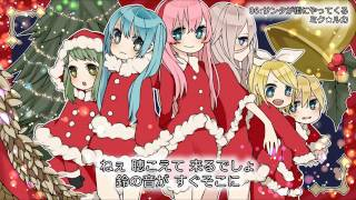 VOCALOID Christmas Carol Songs with Miku, IA, Rin, Len, GUMI & Luka