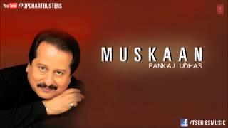 Kyon Mehke Gulab Aankhon Mein Full Audio Pankaj Udhas