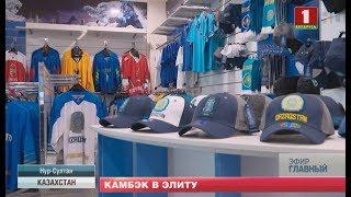 Столица Казахстана впервые принимала чемпионат мира по хоккею в первом дивизионе.