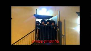 Birchas Hakodesh Blessing of the Satmar Rabbi Sukkot - 5775 - 2014 in Williamsburg