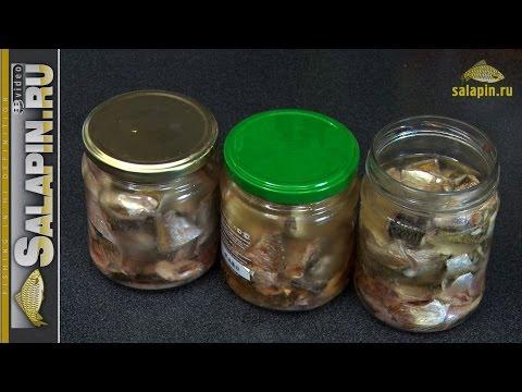 Домашние консервы из мелкой рыбы [salapinru]