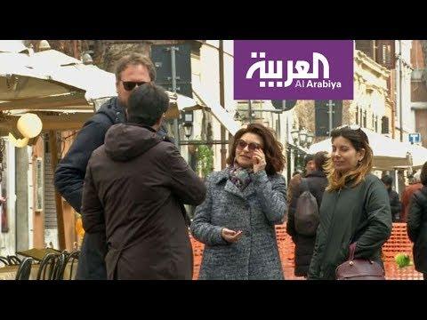 العرب اليوم - تعرف على أسعد البشر في العالم
