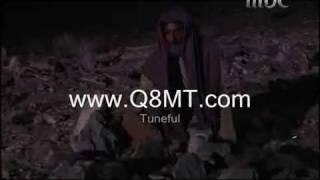 تحميل و مشاهدة High Quality راشد الماجد يا حفرة ً نمر بن عداون MP3