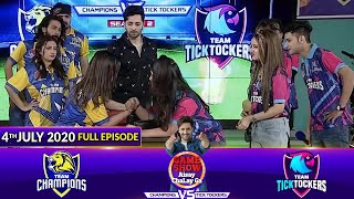 Game Show Aisay Chalay Ga League Season 2 | 4th July 2020 | Champions Vs TickTockers