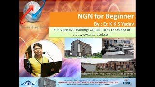 NGN introduction