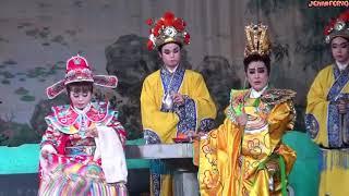 【台湾秀琴歌劇團】 《孟麗君脫靴》『戏段15/17之游上林』